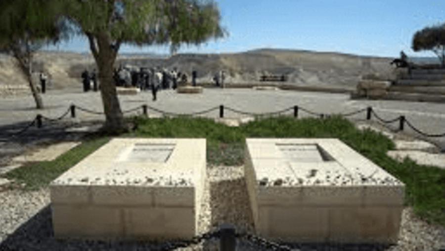 David&Paula Ben-Gurion graves.