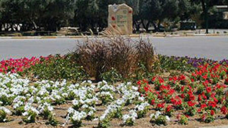 Kibbutz Sde-Boker.