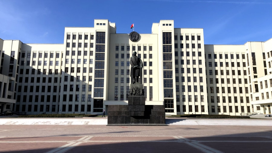 The Government House with the monument to Lenin
