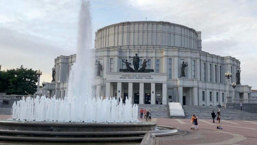 Bolshoi Opera and Ballet Theatre
