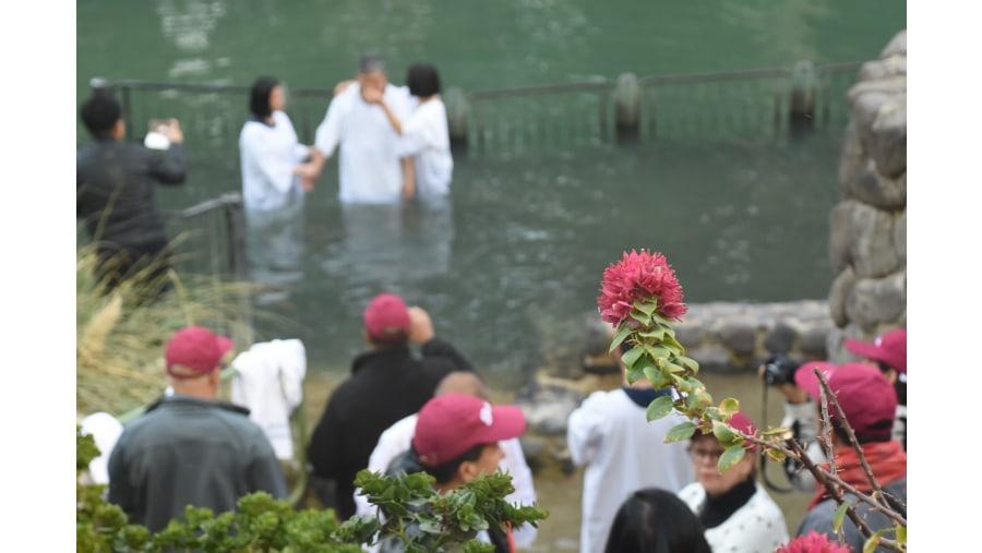 Baptism Site