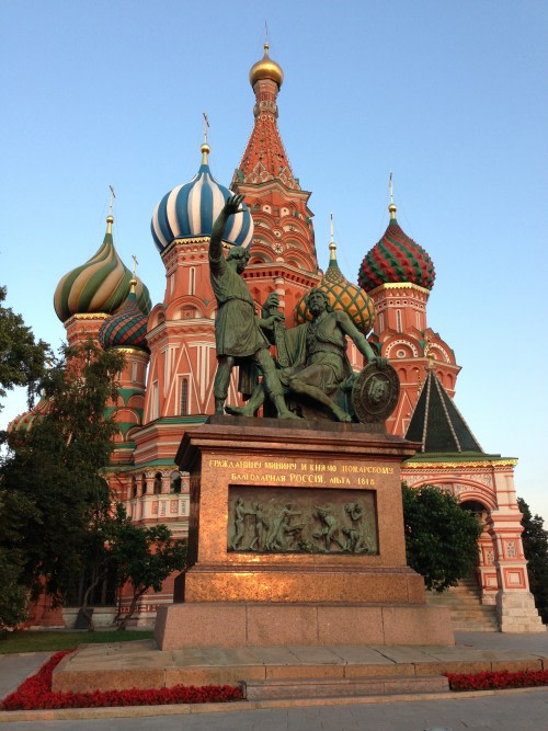 Popular attraction in Moscow