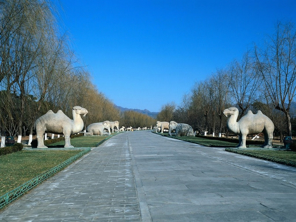 Ming Tombs In Beijing, China
