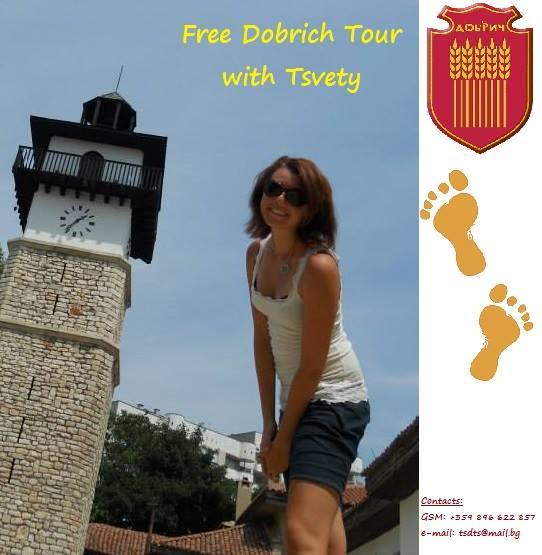 Dobrich Tour