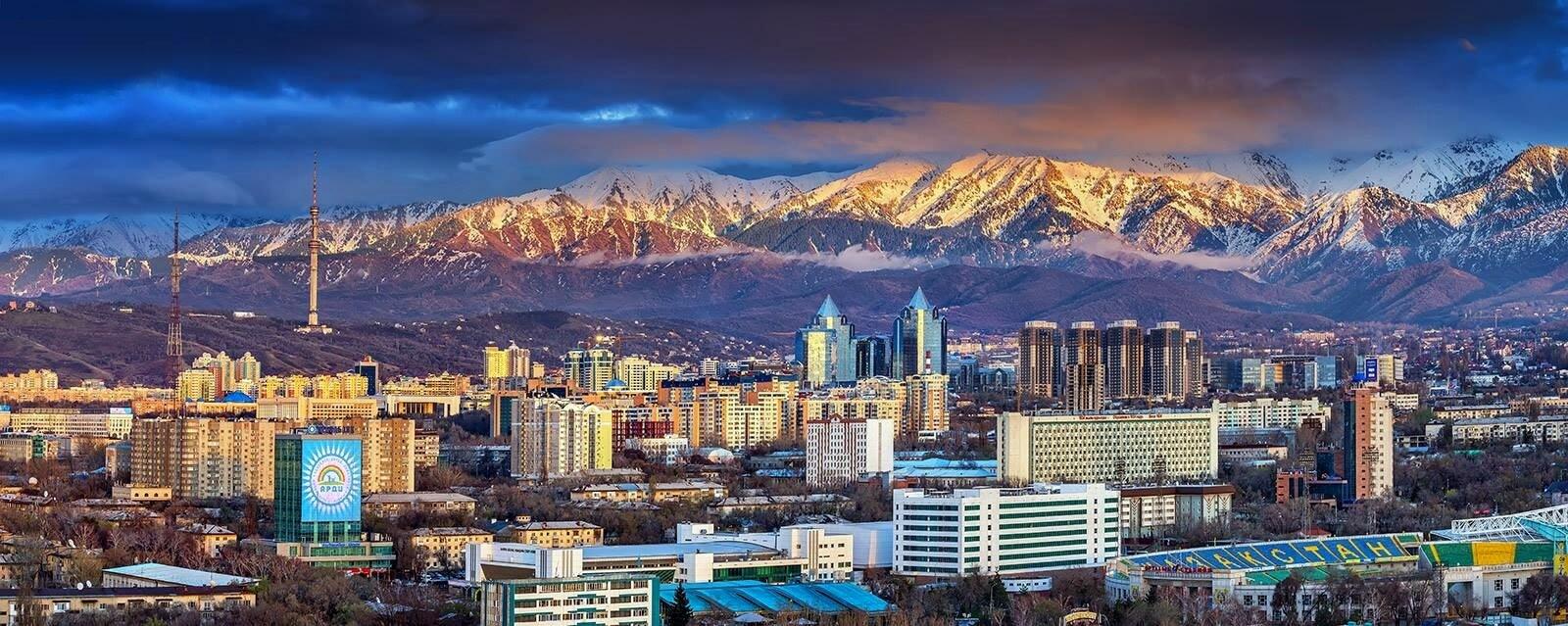 Almaty Cityscape.