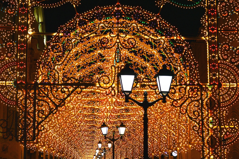Christmas Night At St Petersburg, Russia