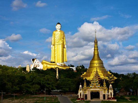 Laykyun Satkyar Pagoda
