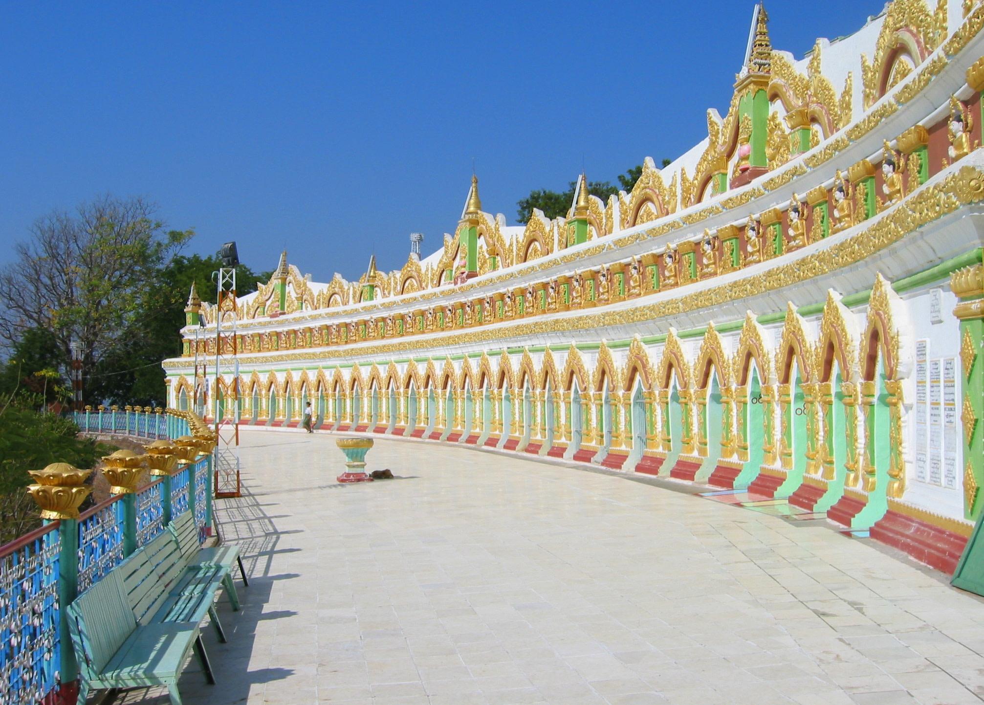 See the U Min Tho Sel pagodas