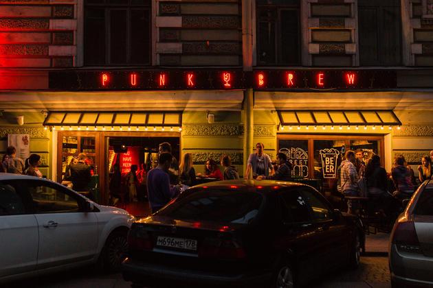 Bar Crawl in Saint Petersburg