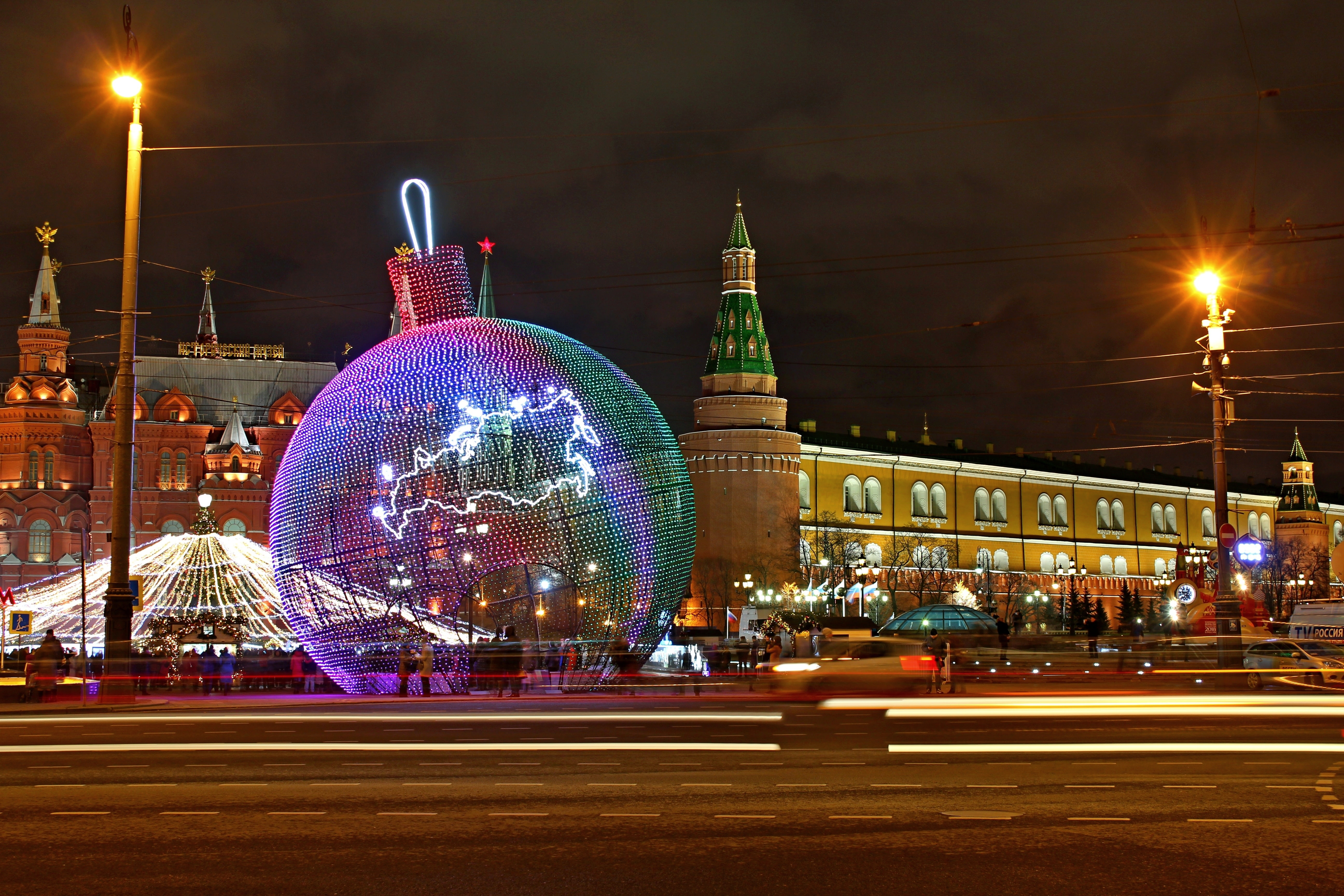 Visit Red Square