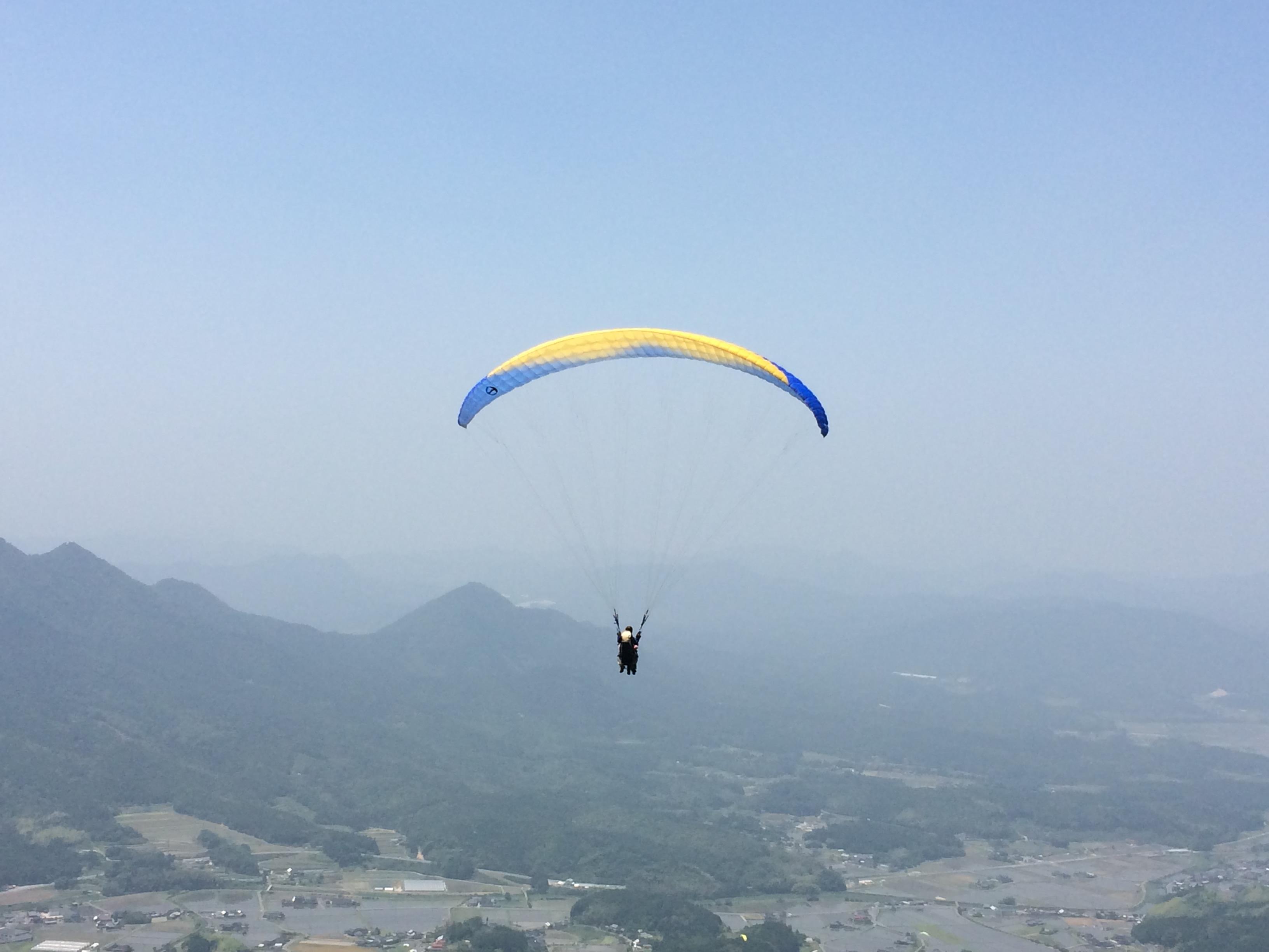 Enjoy Paragliding in Yamaguchi, Japan