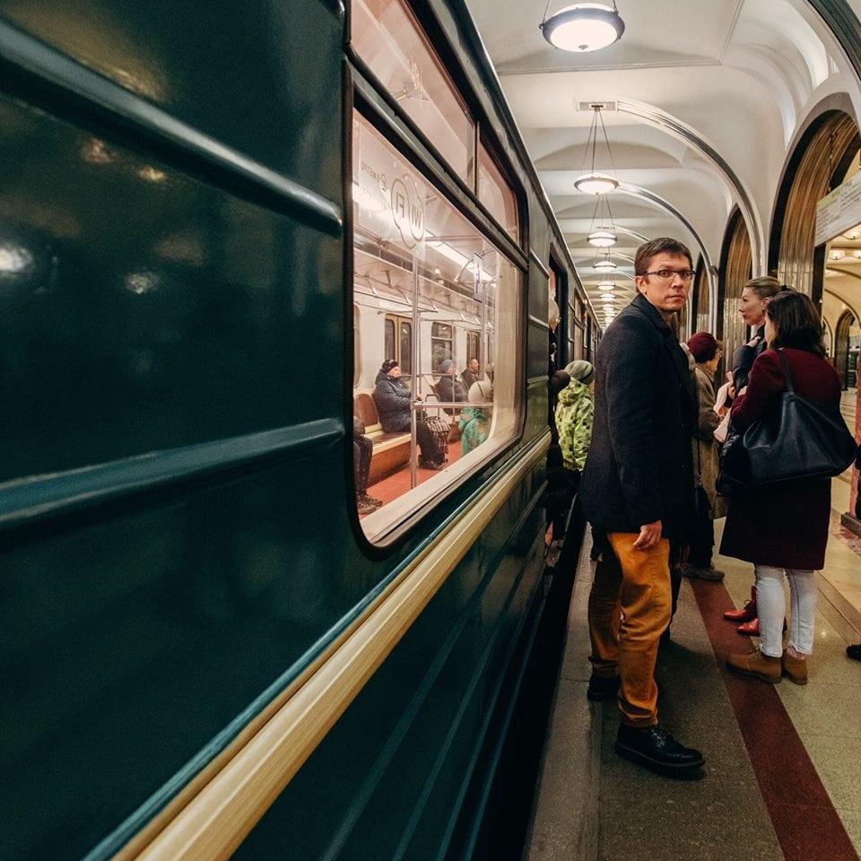 Moscow Underground train station