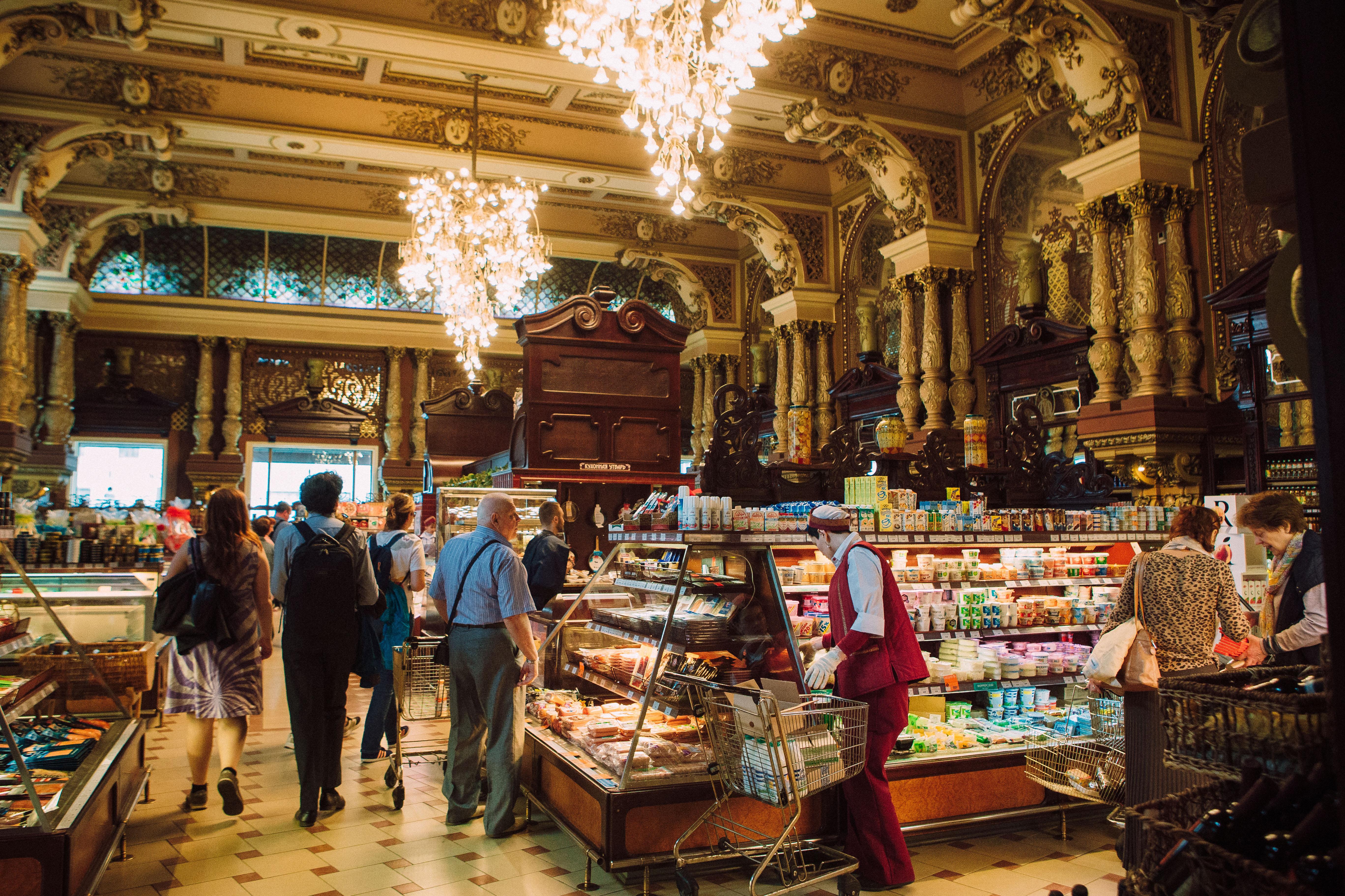 Eliseevsky store