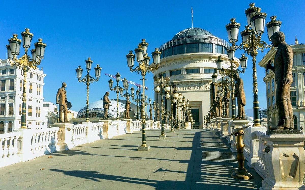 Skopje City view