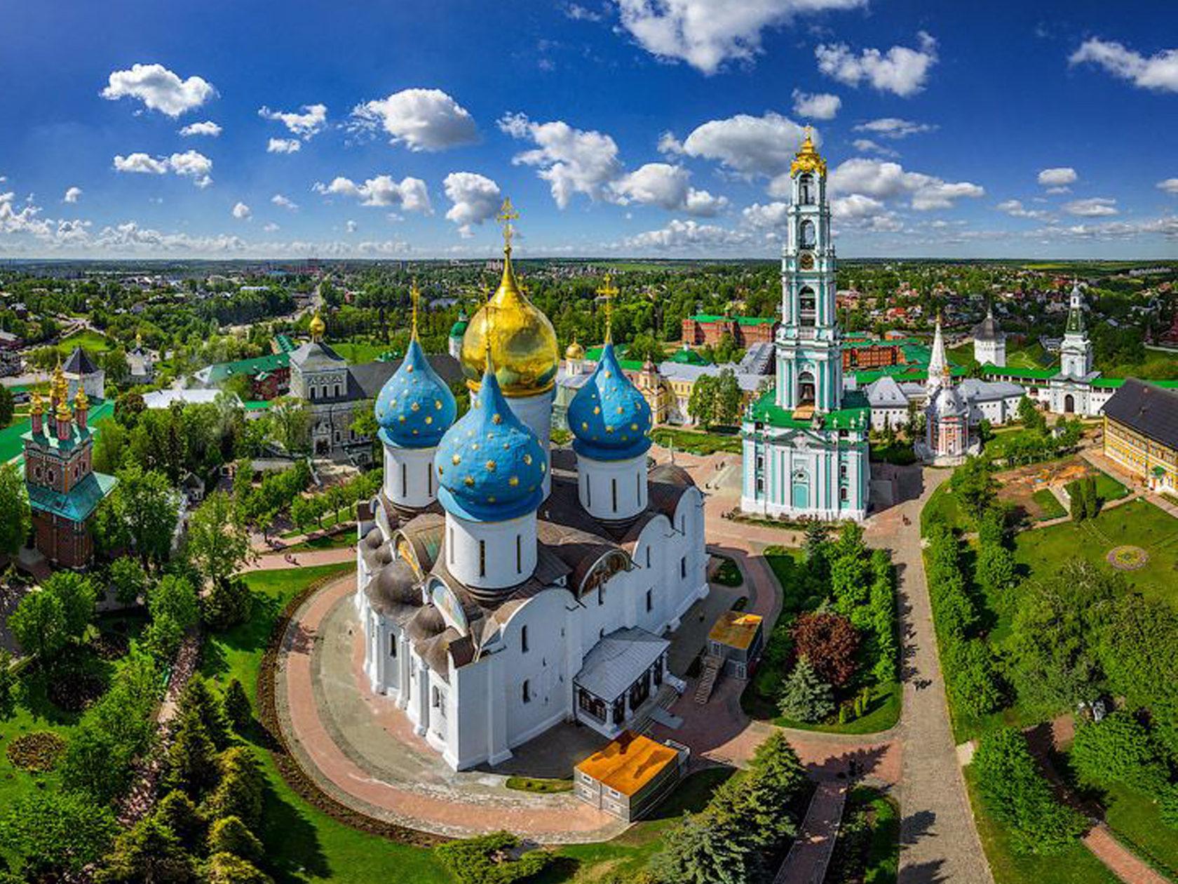 Holy Trinity-St. Sergius Lavra