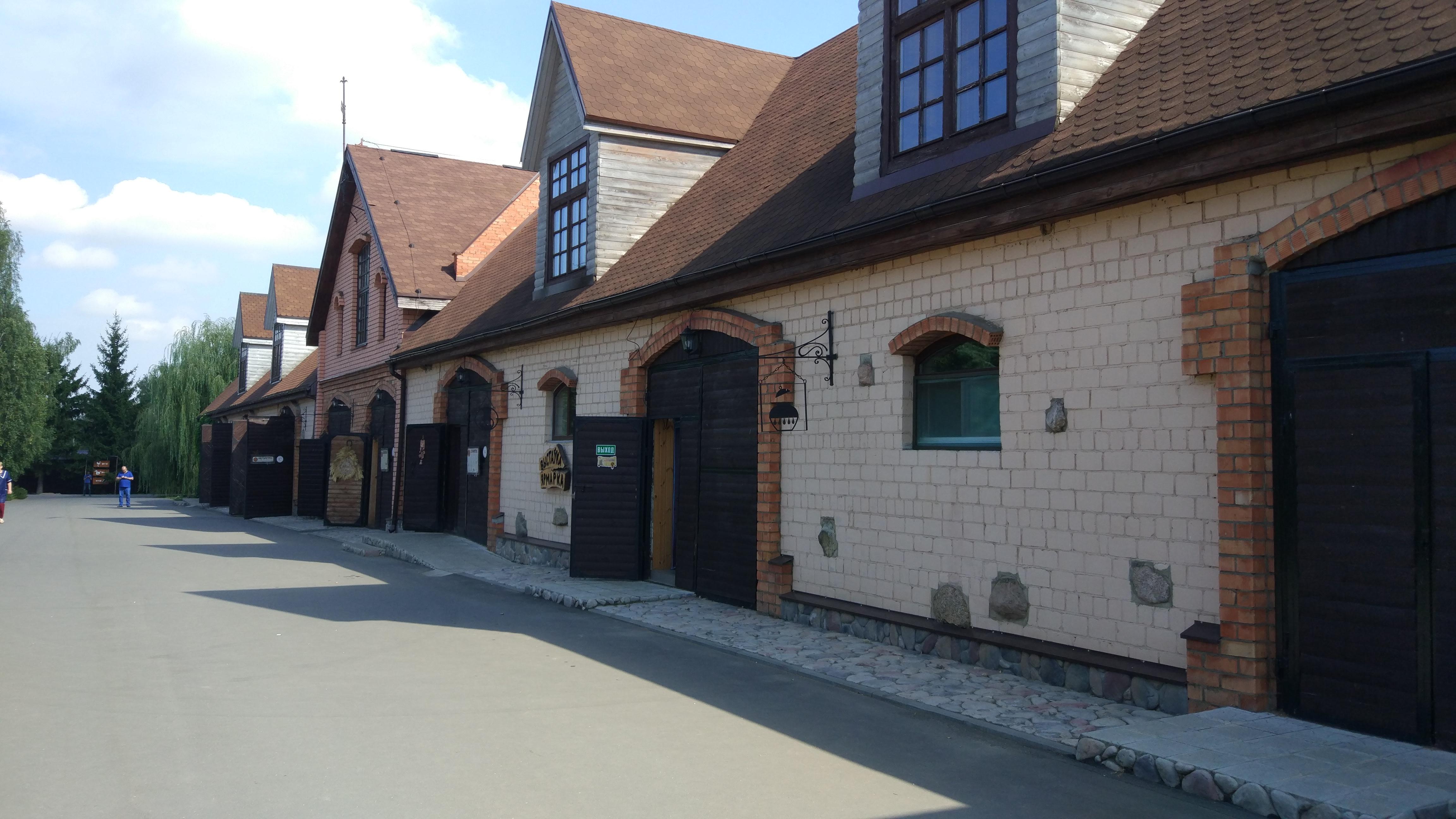 Stroll around Dudutki Museum
