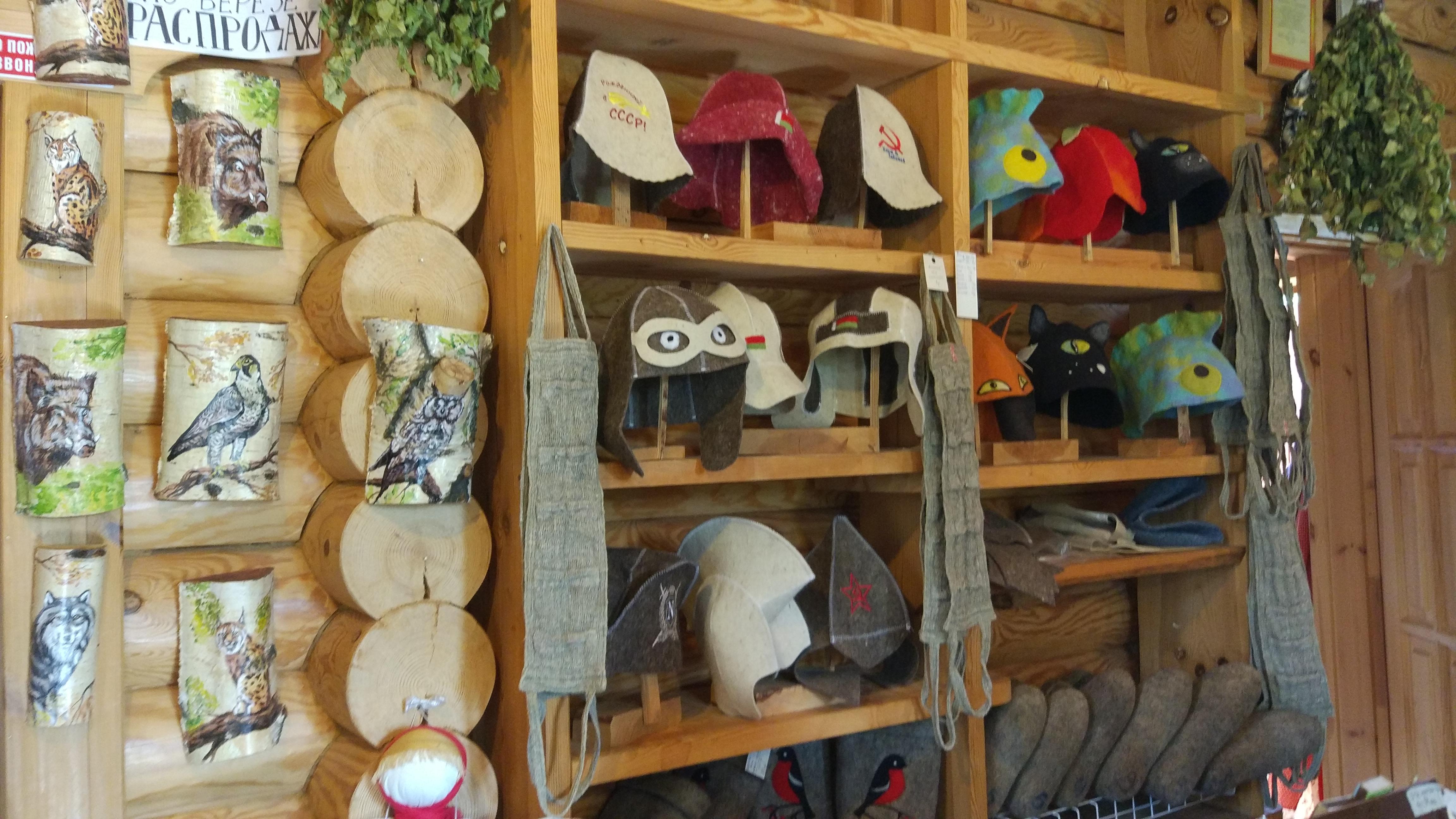 Shop for Souvenirs at Dudutki Museum