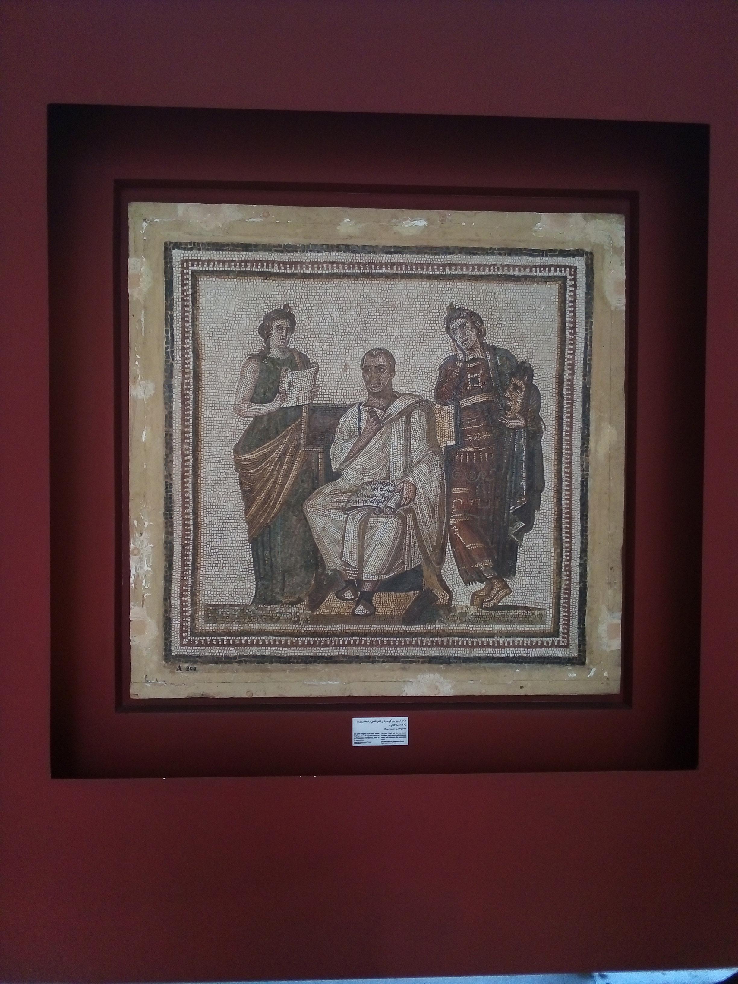 Mural depicting a Roman setting