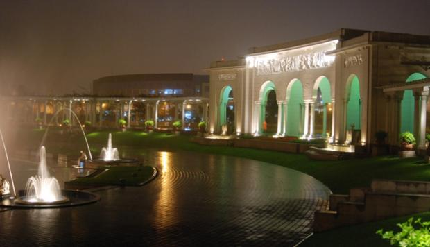 Magical Water Circuit/Reserve Park of Lima