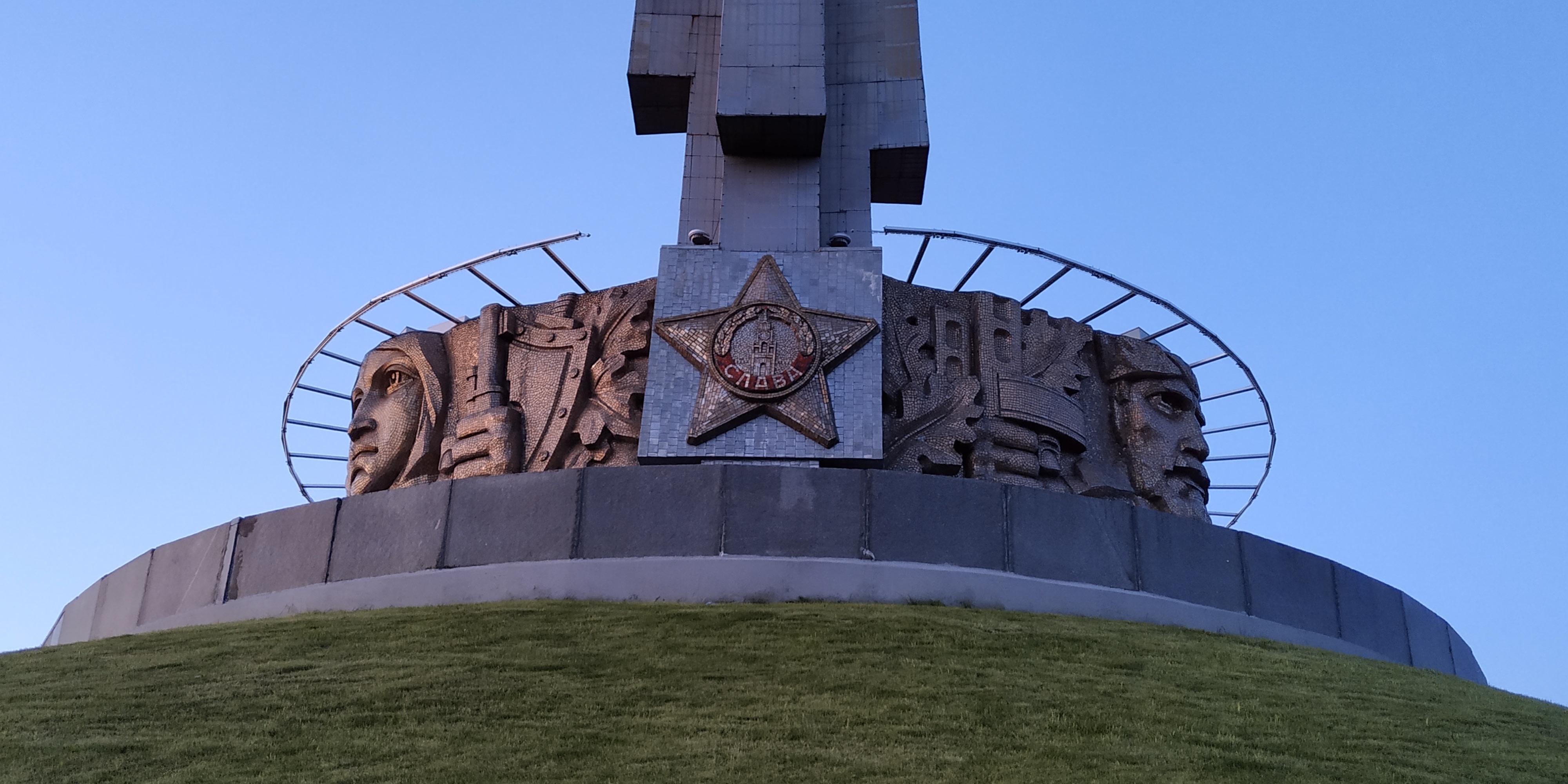 Mound of Glory Minsk
