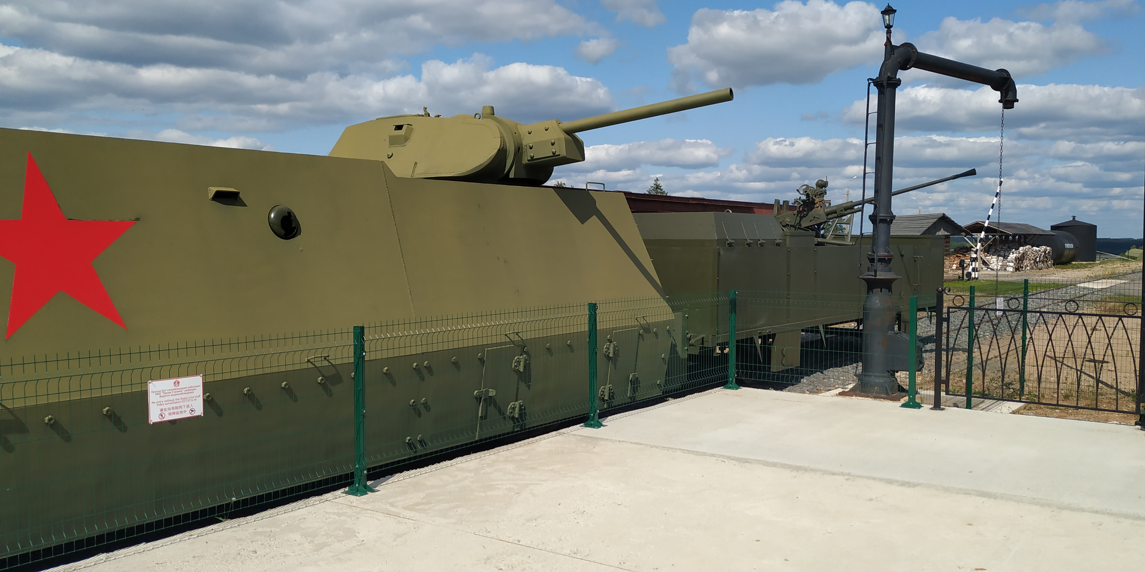 The Tanks of War Russia