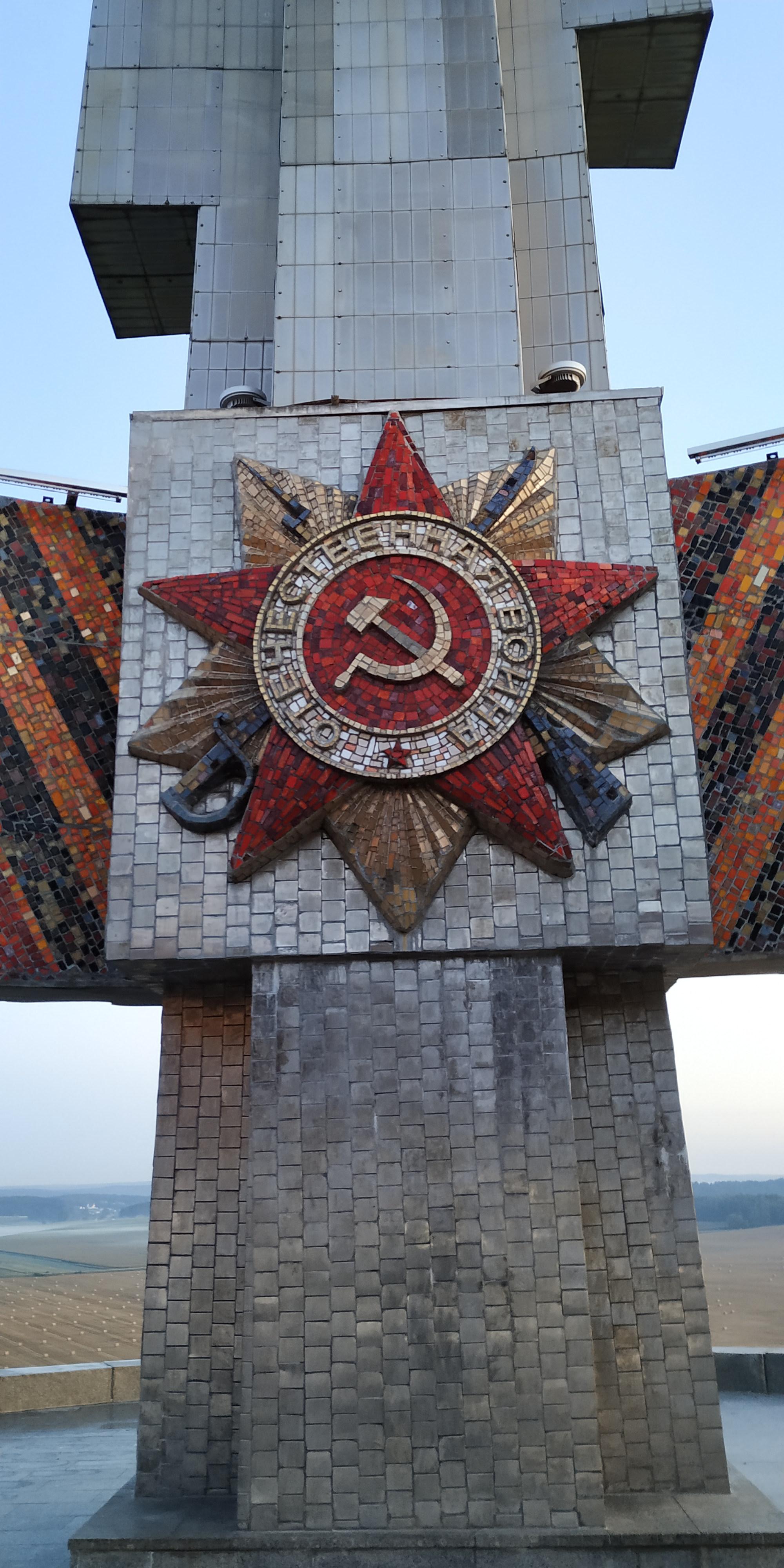Mound of Glory Russia