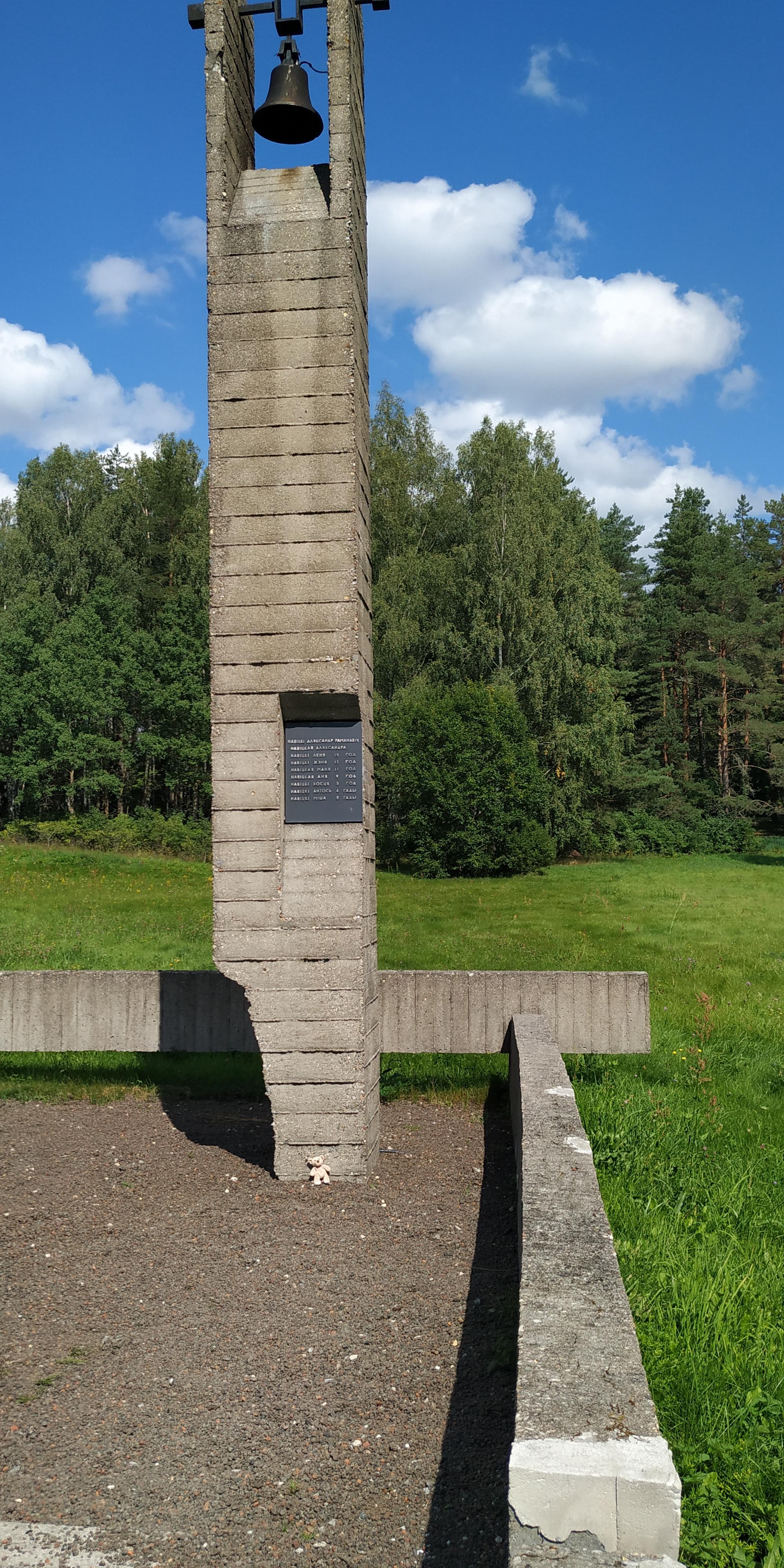 Khatyn Memorial Russia