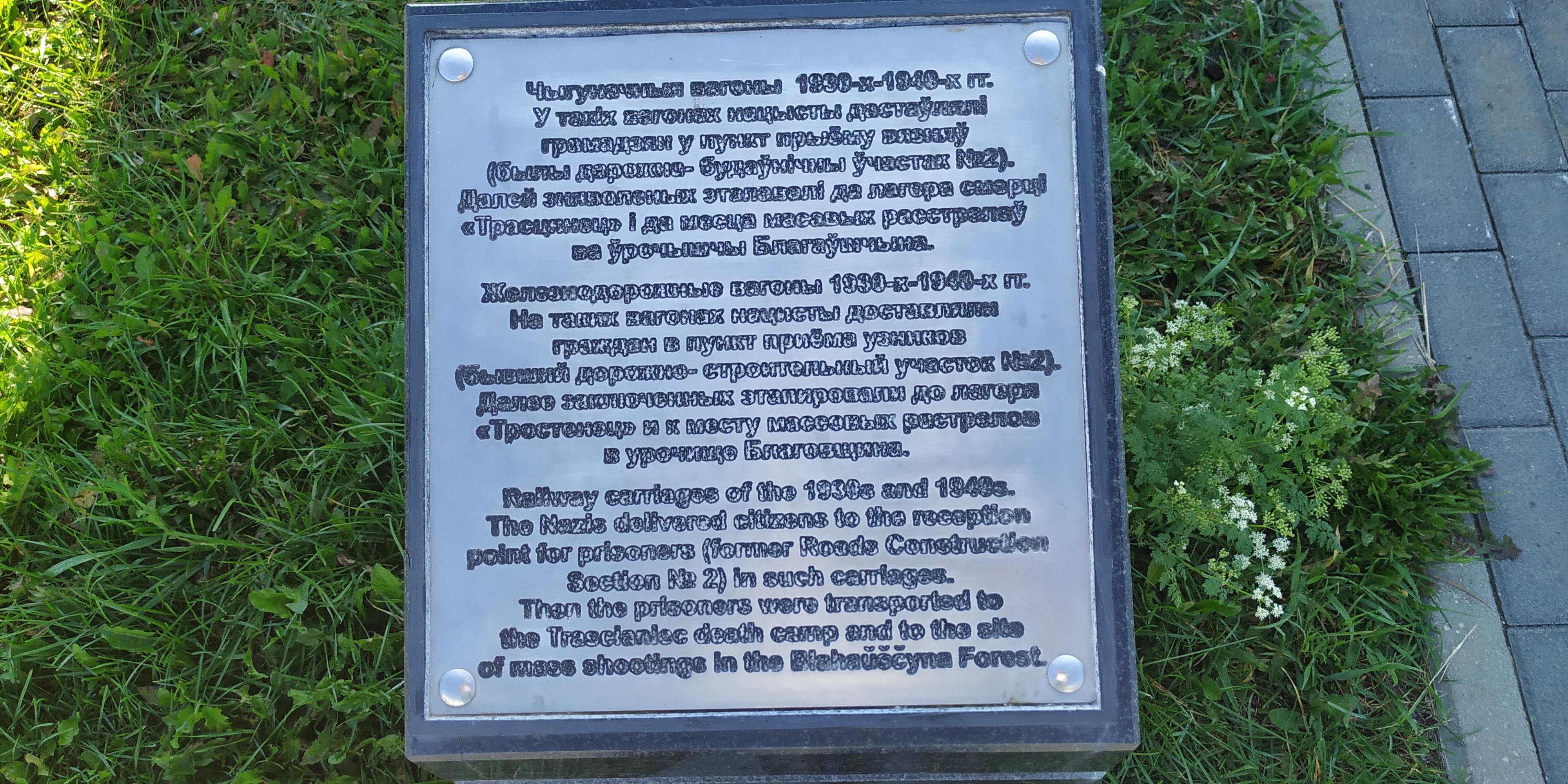 Read the Commemorative plaques