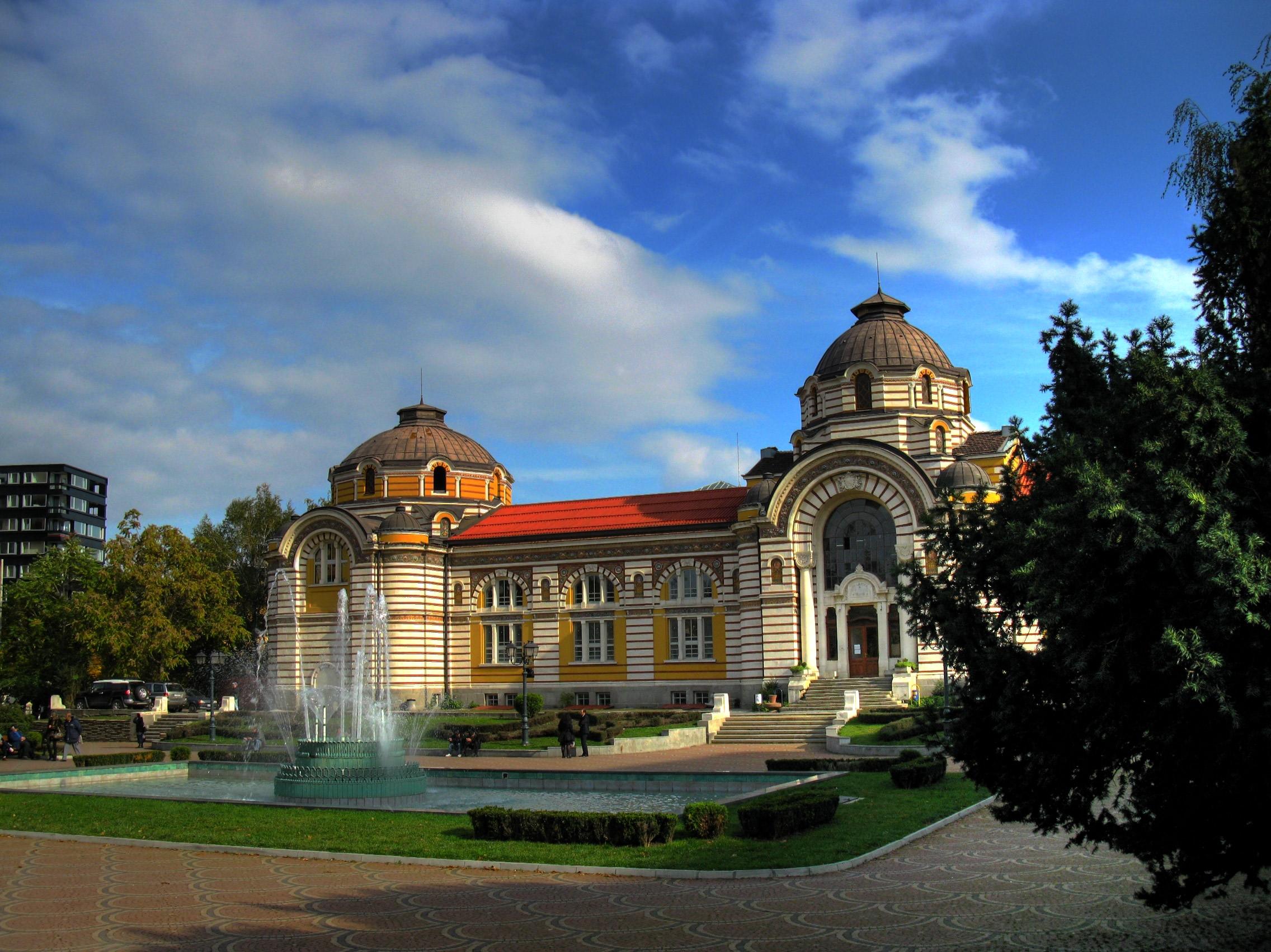 Sofia Central Mineral Baths