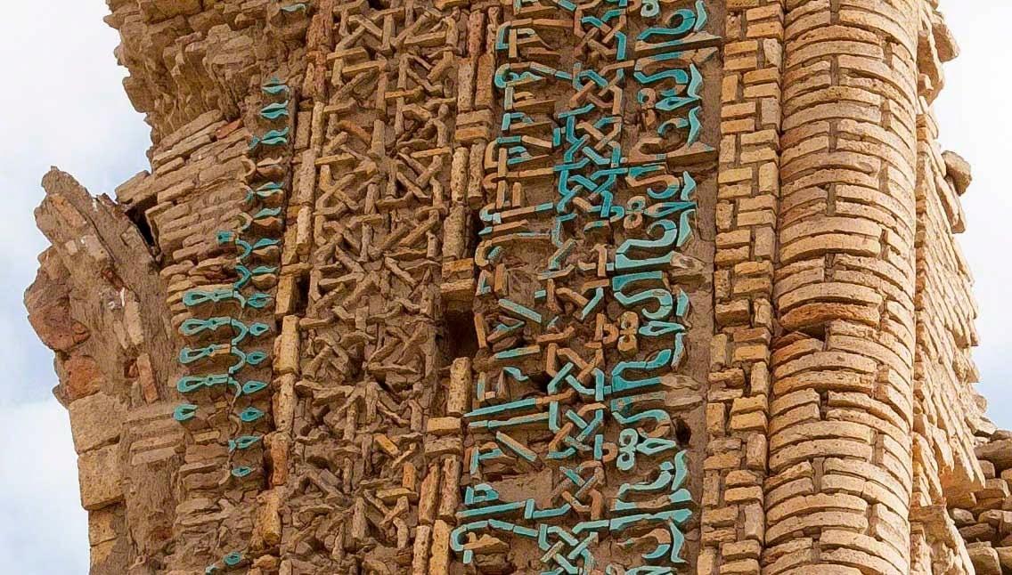 See Ancient Ruins in Mari