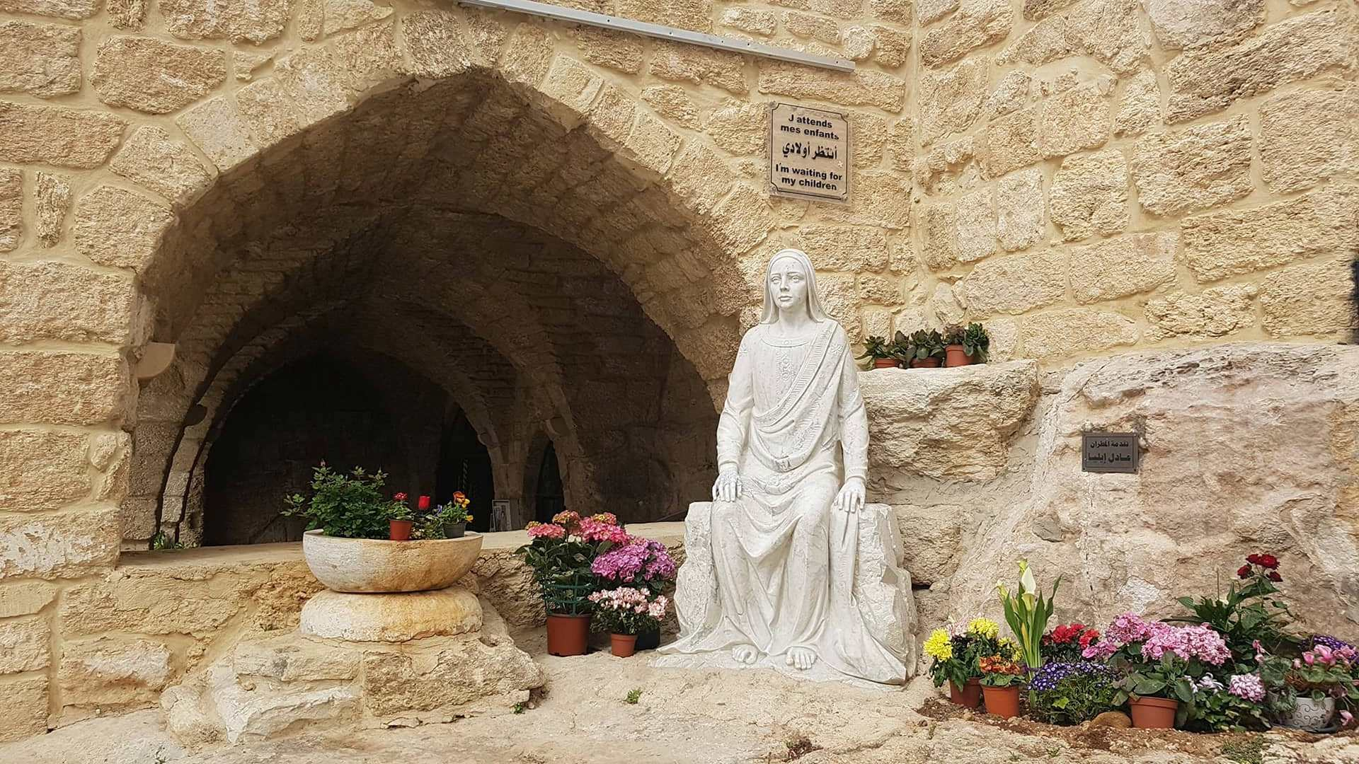 Tour the Our Lady of Awaiting shrine