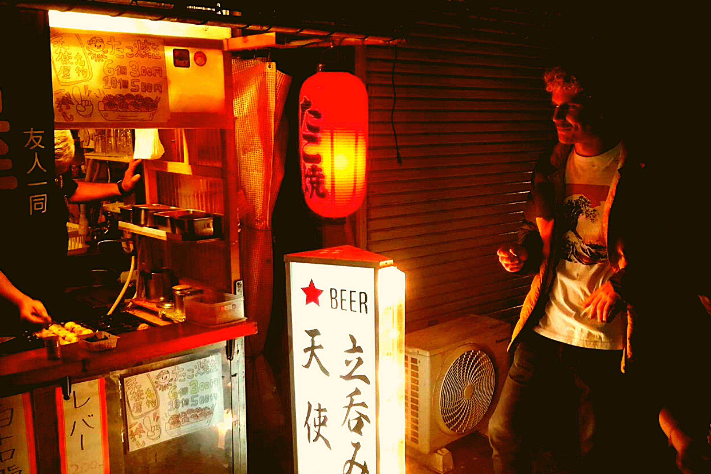 Intrepid Osaka, Japan