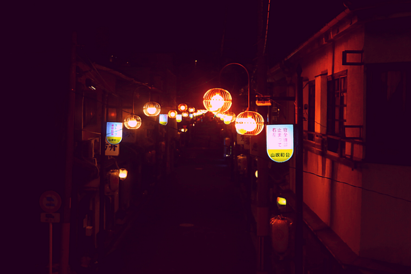 Authentic & off the tourist path in Osaka, Japan