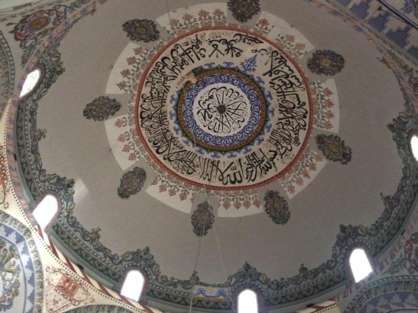Mehmed Pasha Mosque Interior