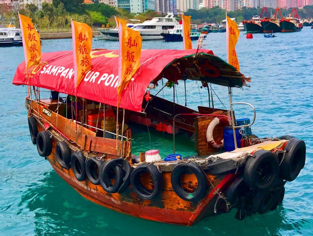 Ride a Sampan