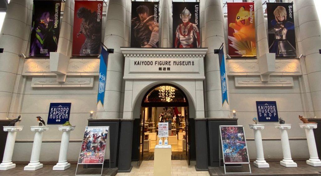 Kaiyodo Figure Museum Kurokabe