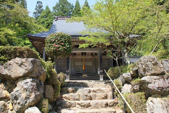 Shakudo-ji Temple