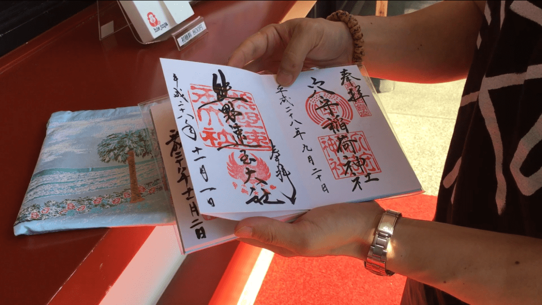 Get a  Gosyuinn Stamp on the Stamp Book