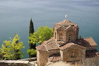 St. John the Theologian, a Macedonian Orthodox church