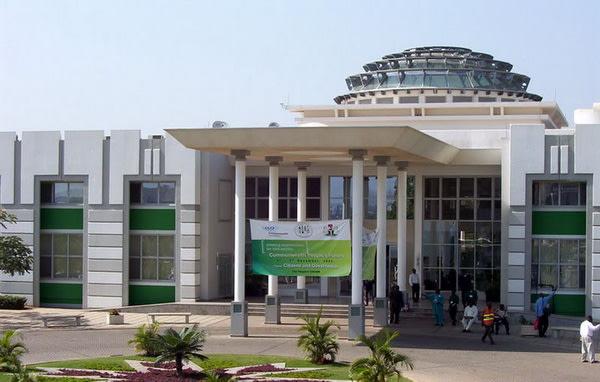 Go to the Splendid Shehu Musa Yar'Adua Centre