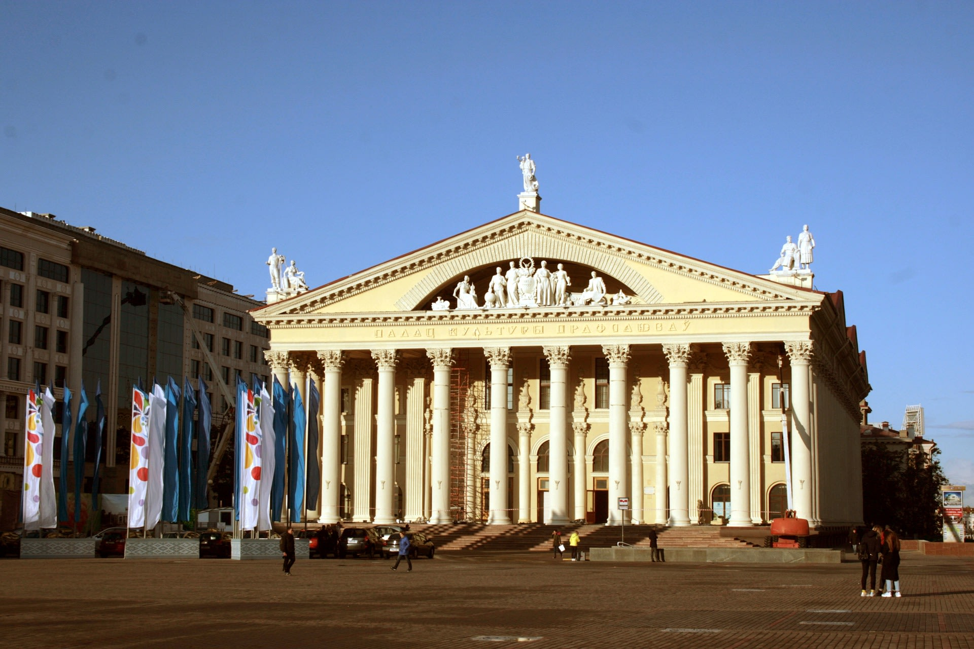 Make your way to the Major Monuments of Minsk