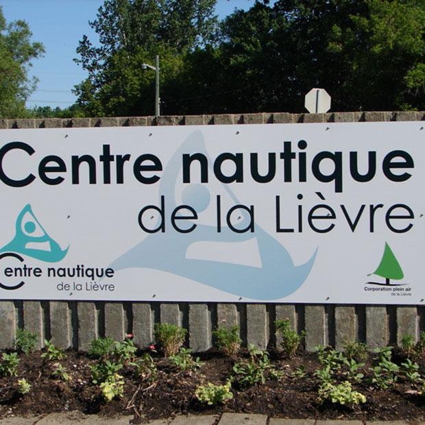 Centre nautique de la Lièvre