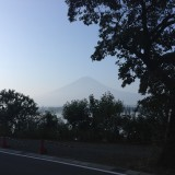 Fuji-San Wanderung
