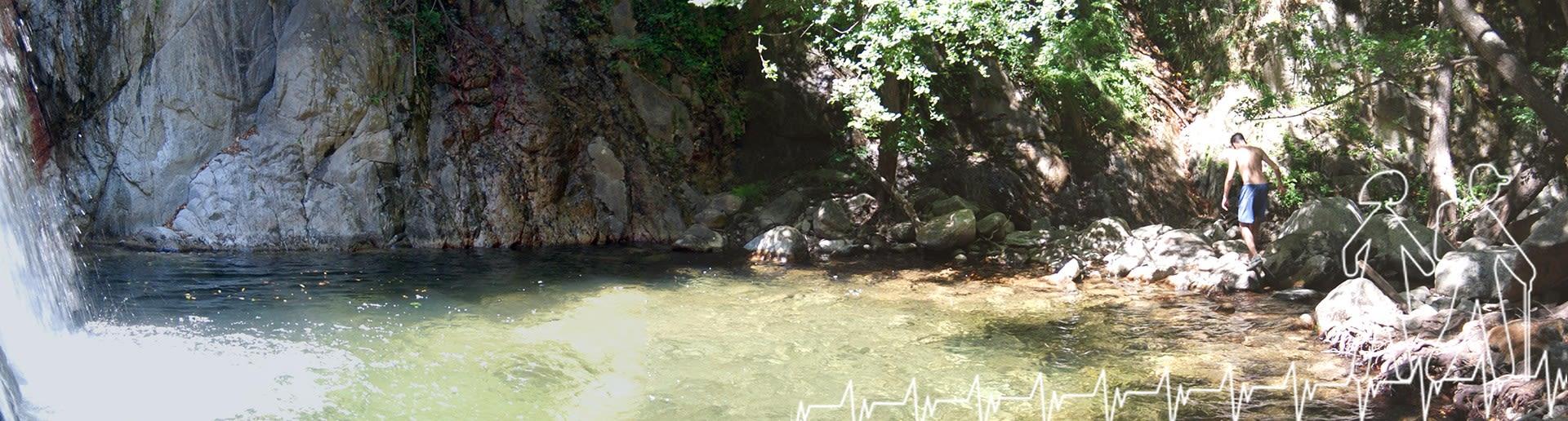 Marmarico (Bivongi); Cascata del Marmarico