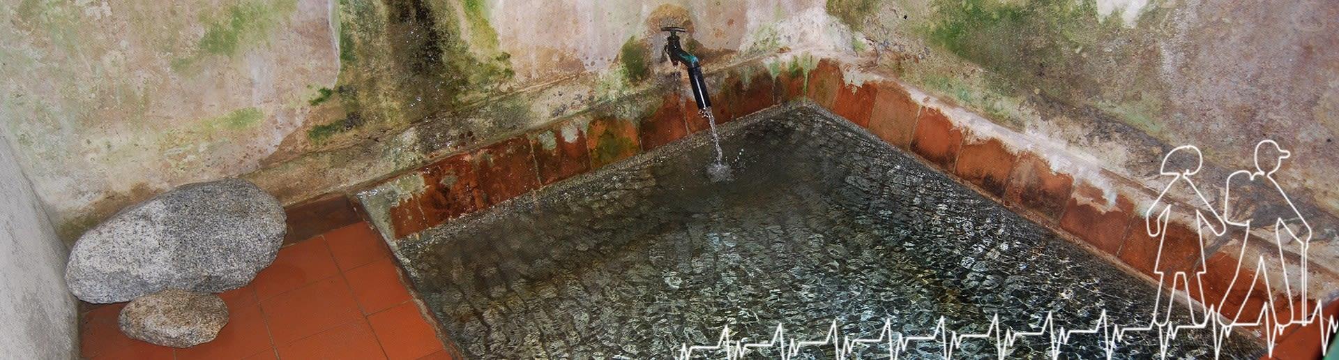 Bagni di Guida (Bivongi); Vasca terme dei Bagni di Guida
