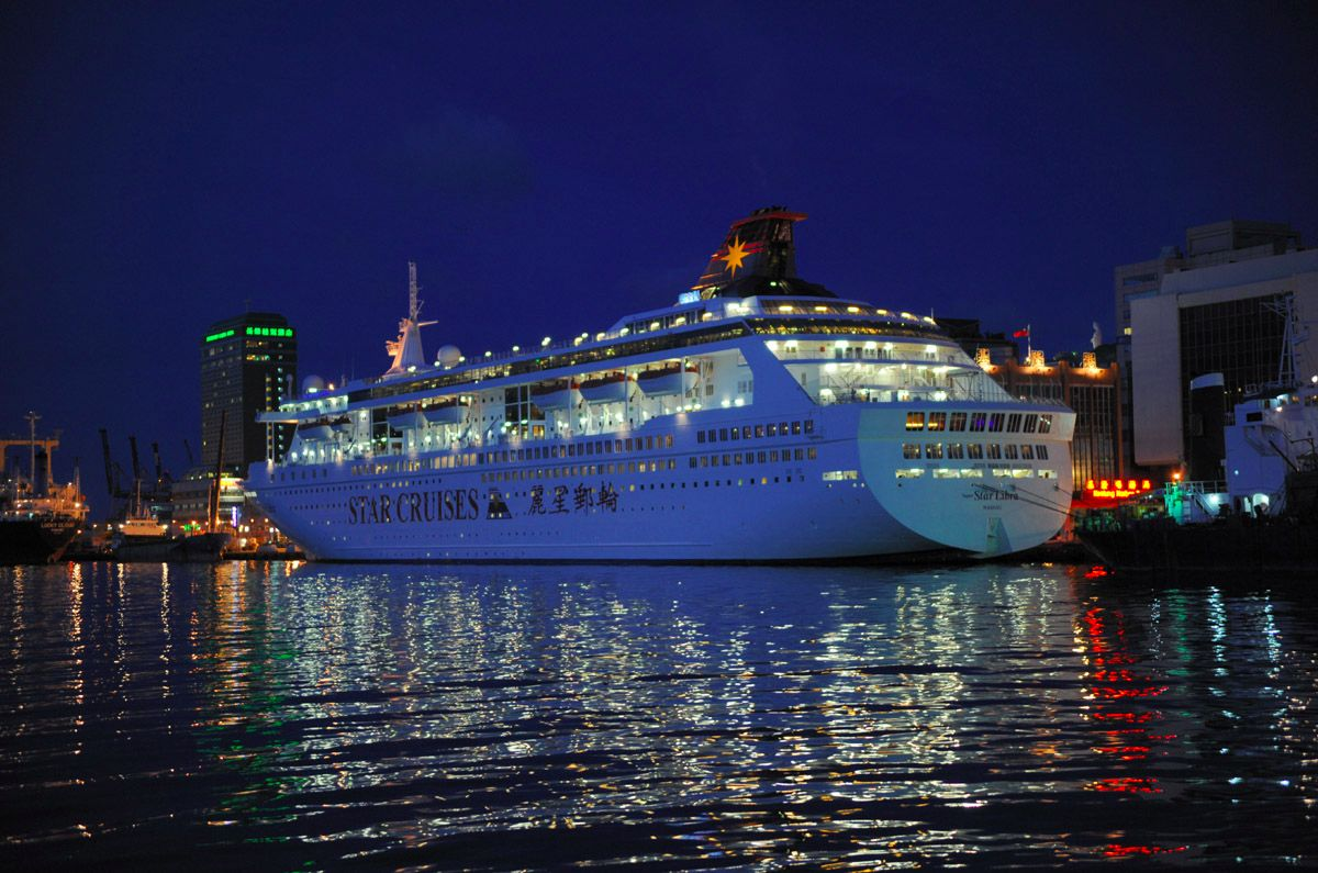 Singapore With SuperStar Gemini Luxury Cruise Nights On Star - Cruises with airfare