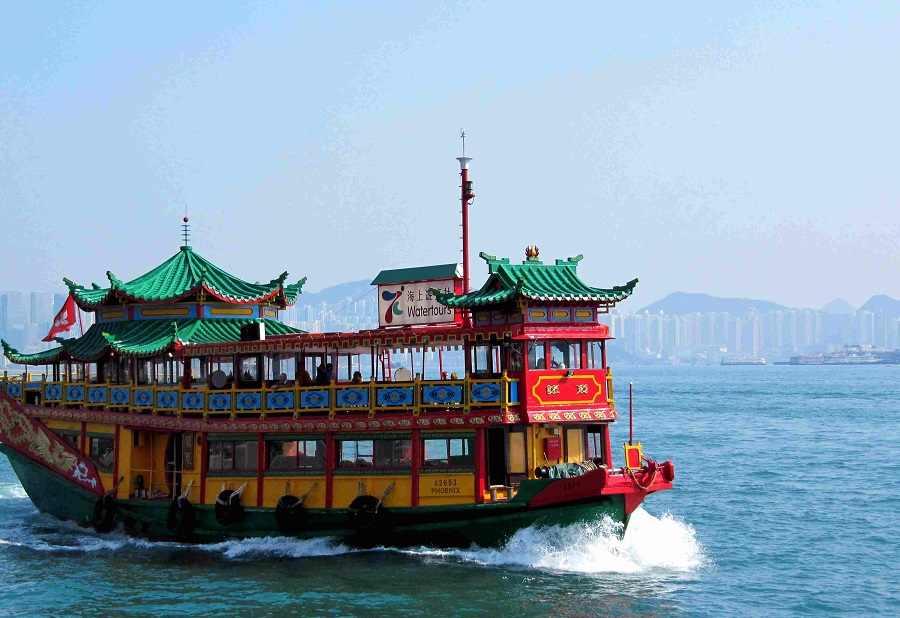 Hong Kong and Macau Holiday;  Flight Inclusive