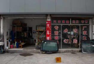 按下中国经济的暂停键很痛苦,重启这台机器更难