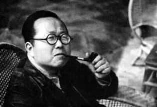 潘光旦:读书的自由