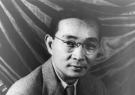 """钱锁桥:以林语堂为""""棋子""""探究中国现代知识思想"""